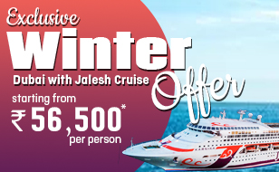 Simply Dubai with Jalesh Cruise Dubai Tour Packages on Akbar Travel Offer
